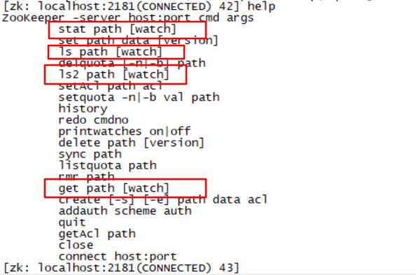 使用Watcher的命令通常会在命令后面标明.png