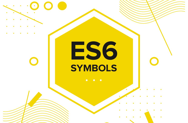 ES6读书简记·Symbol